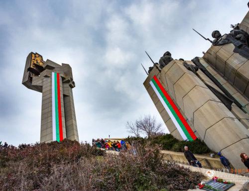 141 години от Освобождението на България в Стара Загора – 3 март 2019 г.